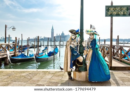 Carnival of Venice, beautiful masks at St. Mark's Square - stock photo