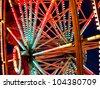 Carnival Ride - stock photo