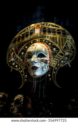 Carnival Venetian mask on black background - stock photo