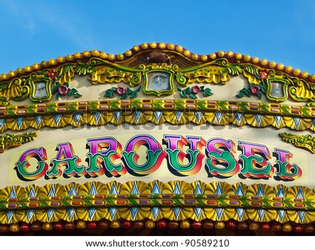 Carousel detail - colorful sign - stock photo