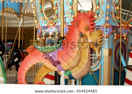 carousel ride - stock photo