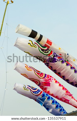 carp streamers flying in the sky - stock photo