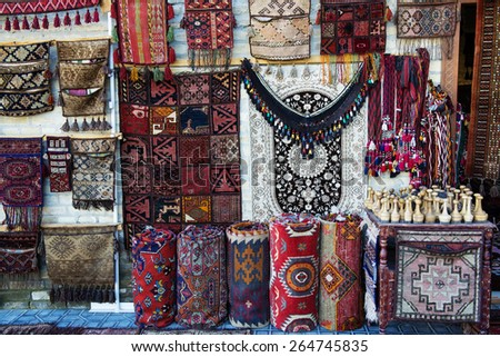 Carpet bazaar - stock photo