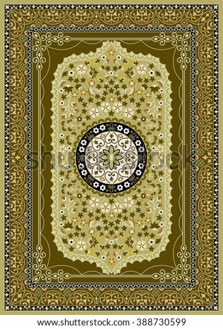 Carpet Border Frame Pattern  - stock photo