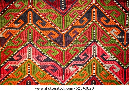 carpet pattern - stock photo