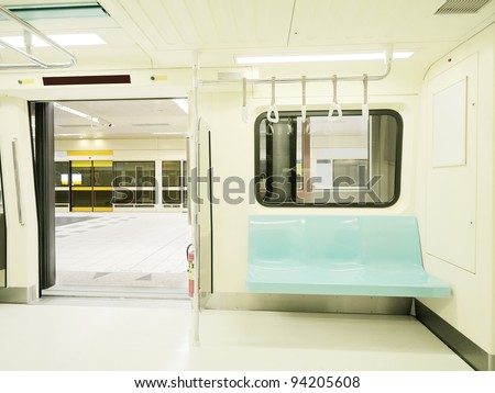 Carriage of  subway train - stock photo