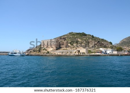 CARTAGENA, SPAIN - MAY, 28 2013: Cartagena - The Mediterranean city and seaport located on the south-east coast of Spain. Home Spanish naval base with a comfortable deep bay.