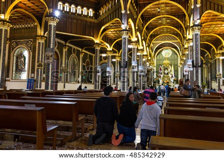 Cartago, Costa Rica - May 21 : Interior view of the Church of Cartago with visitors. May 21 2016, Cartago Costa Rica.