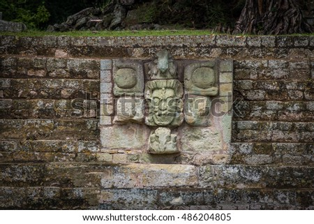 Carved detail at Mayan Ruins - Copan Archaeological Site, Honduras