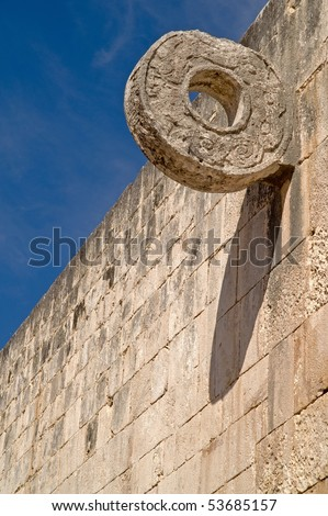 Carved stone hoop at the Great Ball Court  Maya Site Chichen Itza, Yucatan, Mexico - stock photo