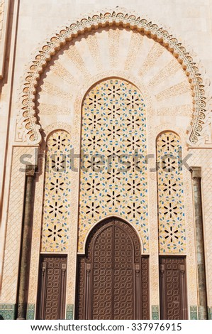Carved wood and marble details at the entrance door to Hassan II Mosque in Casablanca - Morocco - stock photo