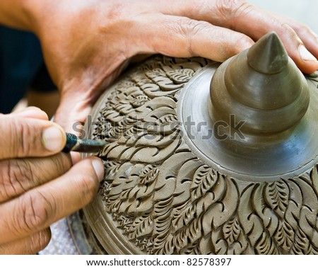 Carving clay for make earthenware stock photo for Pottery designs with clay