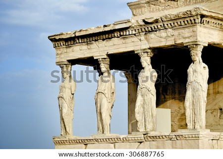 Caryatides at Acropolis of Athens, Greece - stock photo