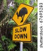 Cassowary warning sign in North Queensland, Australia - stock photo