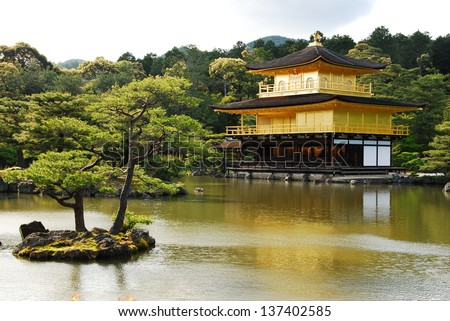 Castle and Temple in Kyoto. - stock photo