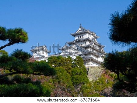 Castle in Osaka - stock photo