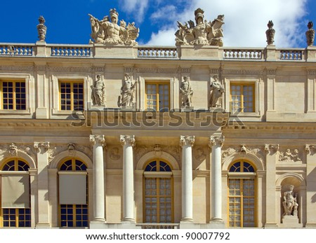 castle of Versailles (France), a view of the backside