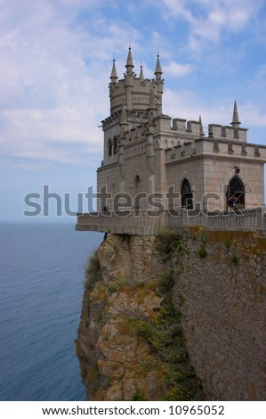 Castle on to edge of a rock - stock photo