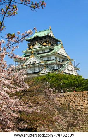 Castle Osakajo, Osaka, Japan - stock photo