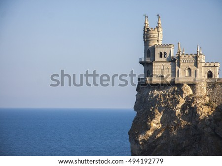 Castle Swallows Nest on the rock near the sea