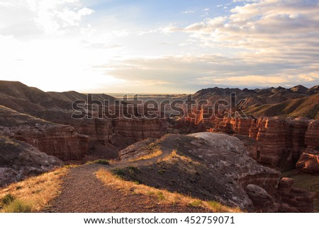 Screensaver Stock Photos Royalty Free Images Amp Vectors Shutterstock