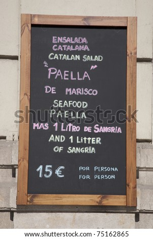 Catalan Menu including Paella in Barcelona, Catalonia, Spain