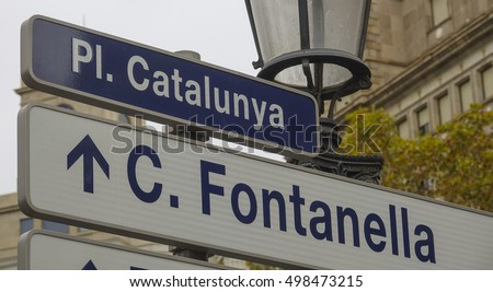 Catalonian Square - Placa Catalunya in Barcelona - BARCELONA / SPAIN - OCTOBER 4, 2016
