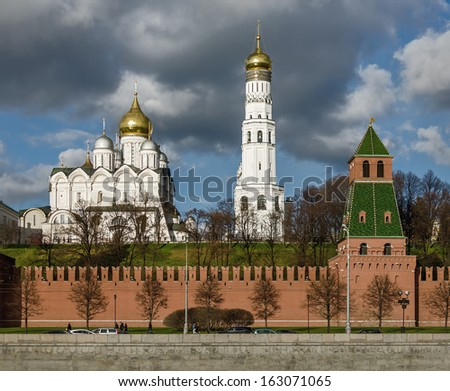 Cathedral and Ivan Great Bell Tower of the Moscow Kremlin, Russian Federation - stock photo