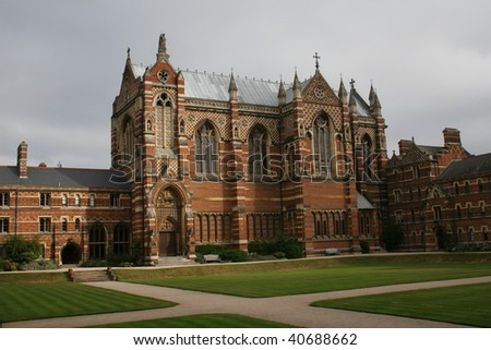Cathedral at Keeble College Oxford - stock photo