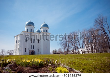 Cathedral at  monastery, Novgorod the Great, Russia - stock photo