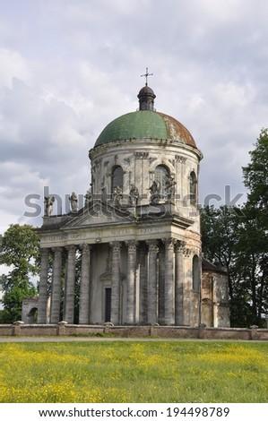 Cathedral at Pidhirtsi, Pidhirtsi Castle near Lviv. - stock photo