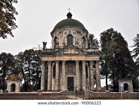 Cathedral at Pidhirtsi, Pidhirtsi Castle near Lviv. Beautiful autumn stylization - stock photo