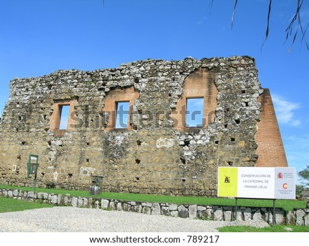 cathedral at viejo (old) panama conservation central america - stock photo