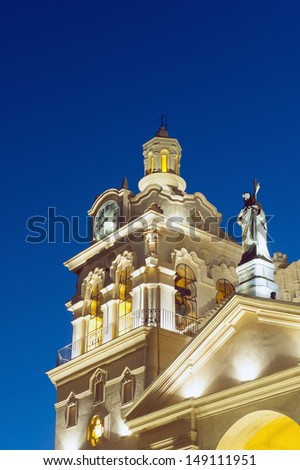Cathedral, Cordoba, Argentina, South America - stock photo