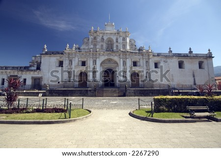 cathedral de san jose antigua guatemala central america - stock photo