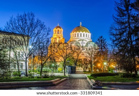 Cathedral in capital of Bulgaria Sofia - stock photo