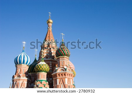 Cathedral in Red square in Moscow city.