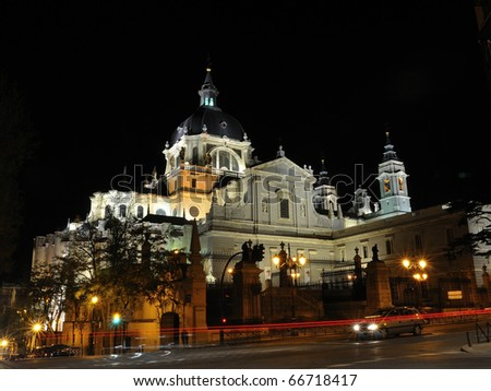 Cathedral of Almudena - stock photo