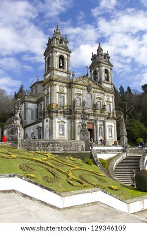 Cathedral of Bom Jesus in Braga, Portugal