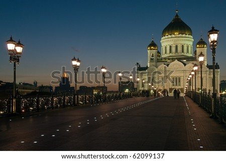 Cathedral of Christ the Savior at night