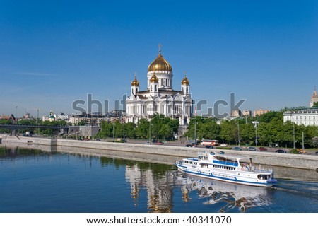 Cathedral of Christ the Savior in Moscow, Russia - stock photo