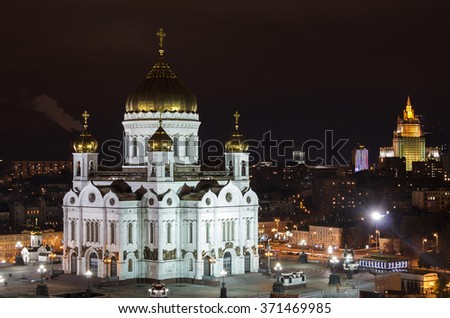 Cathedral of Christ the Savior in night Moscow