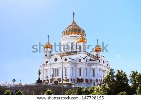 Cathedral of Christ the Savior. Moscow. Russia