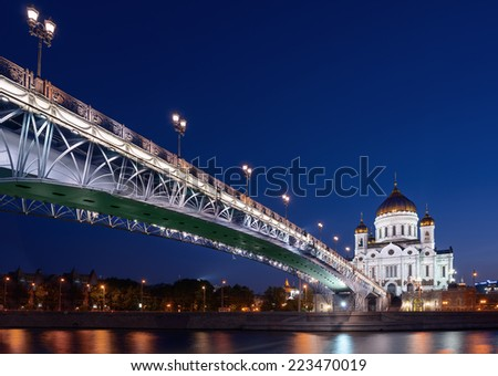 Cathedral of Christ the Savior. Moscow. Russia - stock photo