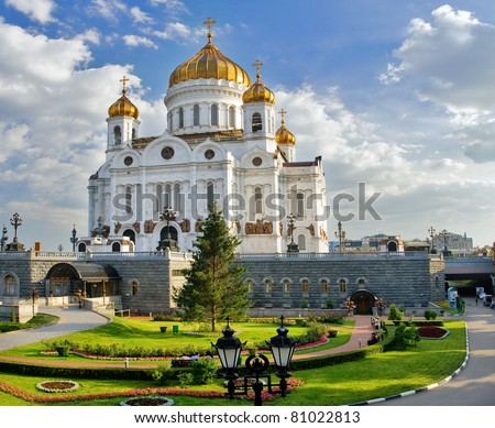 Cathedral of Christ the Savior. Moscow. Russia. - stock photo