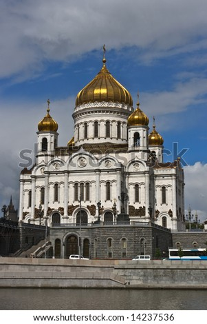 Cathedral of Christ the Savior, South-eastern View, Moscow