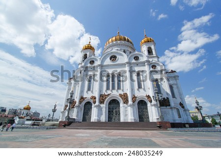 Cathedral of Christ the Savior with Blue sky in Moscow Russia. - stock photo