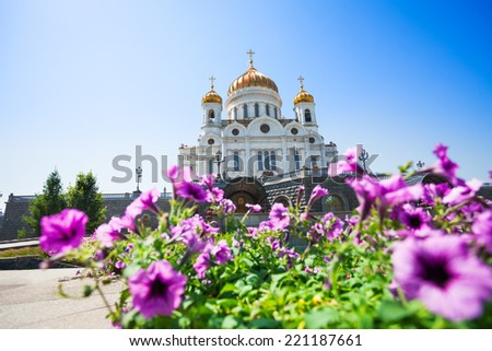 Cathedral of Christ the Savior with purple flowers - stock photo