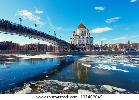 Cathedral of Christ the Saviour and Patriarshy Bridge in Moscow in sunny spring day - stock photo