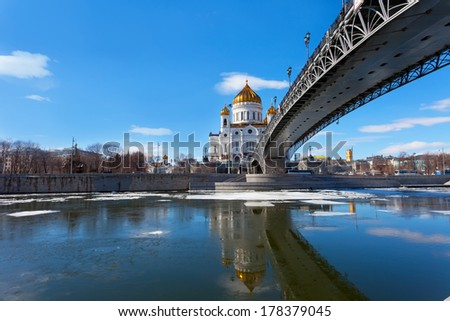 Cathedral of Christ the Saviour and Patriarshy Bridge in Moscow in the spring - stock photo